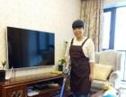 福州专业家居保洁、办公保洁、负责任的钟点工家庭保洁