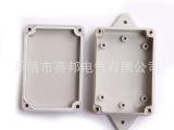 厂家供应带固定耳密封仪表盒 带耳型防水接线盒 ABS/PC材料防