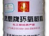 全国供应凤凰618环氧树脂 防腐涂料 美缝剂 面漆 厂家直销