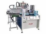 奥嘉学生尺子印刷机械全自动印尺设备