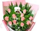 潮阳区礼盒鲜花手捧鲜花等各种花材高档包装专业配送