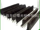 厂家提 工业除尘条刷毛刷 尼龙毛刷条刷生产供应