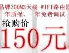 电信宽带200M,企业专线 上门服务 快速安装