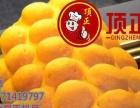 香港特色小吃鸡蛋仔