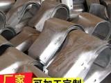 湖南省长沙市护栏板两波端头价位 多少钱一米