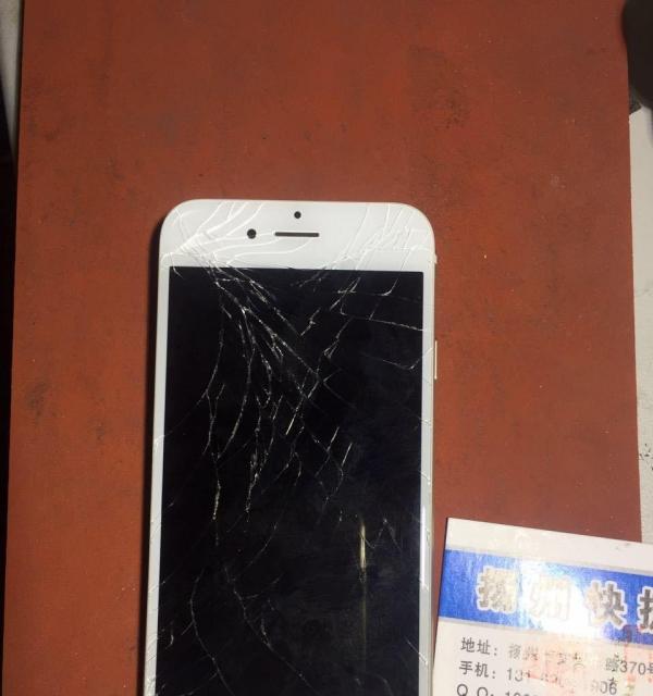 扬州手机苹果换屏维修手机7外屏维修_扬州手华为荣耀6苹果图库照片恢复吗图片