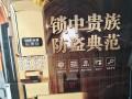 宝丰县开汽车锁公司开车门锁