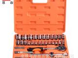 厚政 1/2套筒 32件汽修机修组合工具套装五金组合工具 手动工