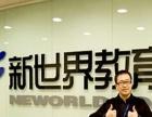 广州海珠自考教育培训专升本培训辅导班