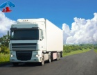 广州夏港物流公司/货运公司/运输公司/广州夏港货运物流网