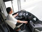 宁德到太原的汽车/客车 票价多少?