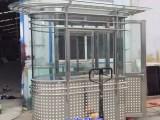 上海翼亭岗亭厂家供应不锈钢岗亭 不锈钢保安亭