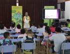 松江成人新概念英语培训教你英语备考听录音的步骤