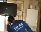 专业油烟机清洗、洗衣机清洗、冰箱清洗、空调清洗