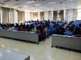 衡水电脑操作培训 机构