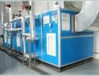 北京二手制冷设备回收+空调设备回收+二手中央空调拆除回收