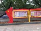 中媒导视牌 宣传栏 学校宣传栏,社区标识标牌制作厂家