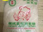穗城面包糠白750G 鸡排猪排裹粉专用面