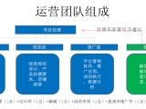 杭州代运营代运营网店托管杭州铸淘网络科技有限公司