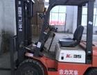 出售合力25吨叉车3吨合力柴油电动叉车抱夹叉车