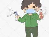 在广州黄道商标申请消毒水商标,免费查询