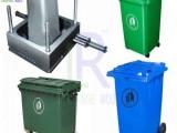 環衛垃圾桶模具