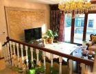 紫阳美地山庄联排别墅,豪华装修 带地暖 边套户型送露台