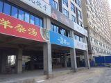 惠贤生活广场一楼临街现铺,70年,可做家电行