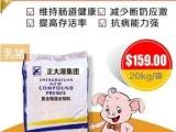 小猪饲料 乳猪料 代乳宝 猪饲料厂家批发