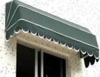 制作遮阳棚 遮阳棚制作 订做遮阳棚
