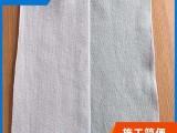 无纺土工布河南新乡可发货-国标土工布质量保证