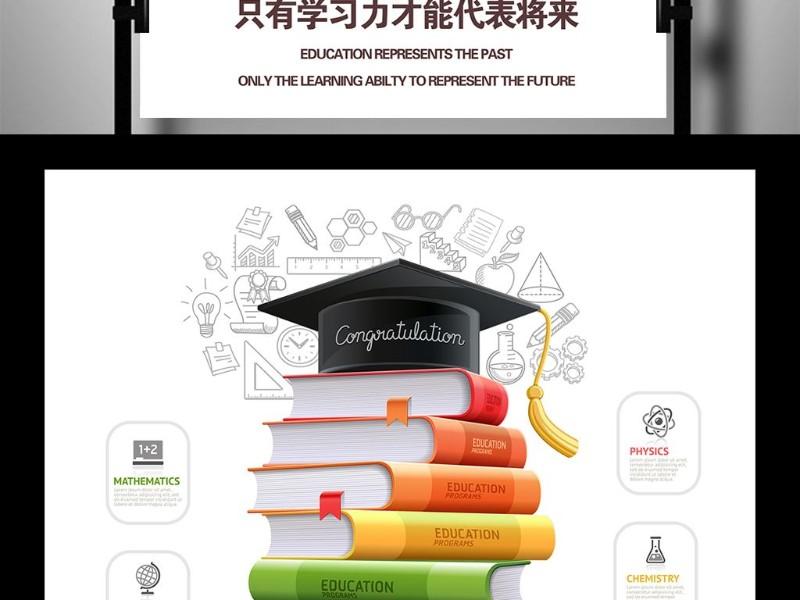 上海专升本怎么考 去哪里读全程辅导班