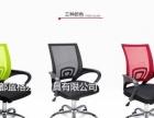 椅子直營店辦公椅/轉椅/老板椅/電腦椅/培訓椅
