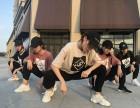 学舞蹈,零基础,包教包会
