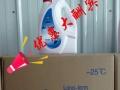 厂家直销玻璃水防冻液,玻璃水一箱起送货