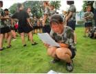 北京全封闭式学校孩子逃跑怎么办?
