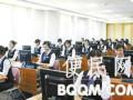 欢迎访问(扬州普田燃气灶官方网站)各点售后服务咨询电话