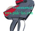 进口德国METO822 裁床自动连续跳号码机 制衣用8位编码机/