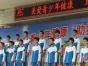 国际室内聋人五人足球赛合作伙伴,中国新歌声