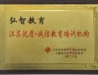 南京电脑培训辅导办公软件零基础学习 PS AI CAD