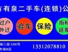 专业办理天津北京小客车指标延期,可保留原号牌