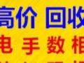 全宜昌高价上门回收二手台式机笔记本手机等数码产品