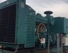 成都武侯300kw發電機出租