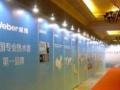 南阳专业展会\会议\庆典布置,桁架舞台搭建物料制做