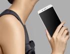 南充手机分期0首付 条件简单 流程快捷
