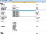 河南金鲁班清单计价预算软件2019版带加密锁