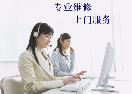 欢迎访问淮北阿里斯顿热水器全国各售后服务热线电话
