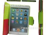 苹果ipad2平板电脑保护套 ipad3/4三色撞色支架手机皮套