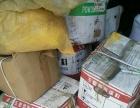 高价回收塑料,塑粉,彩粉,浸塑粉,等等