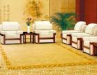 供应出租会议高档沙发,会客靠背沙发,活动沙发